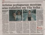 """A Gazeta"" (Vila Velha, Brasil 10/2012))"